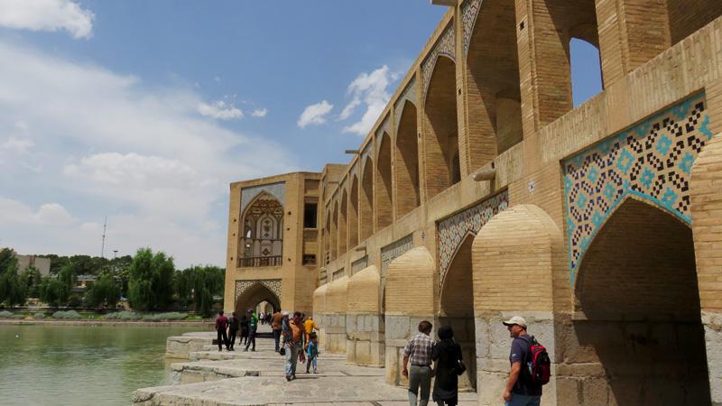 Pont Sharistan Esfahan Iran