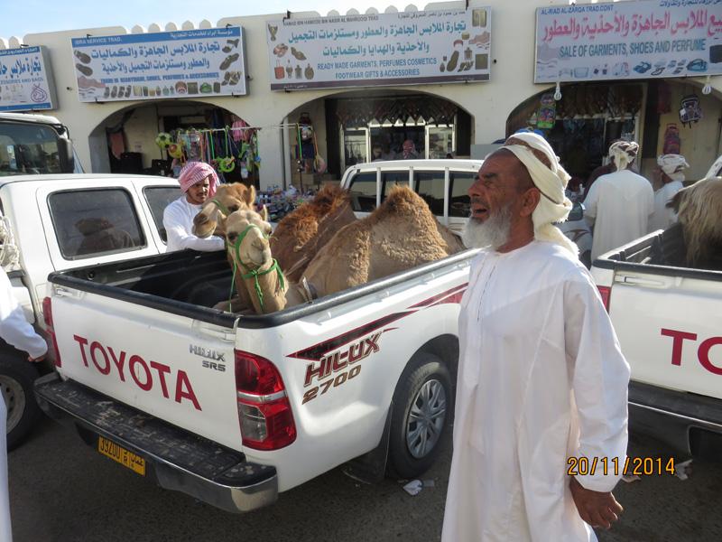 Souk Massau Oman.jpg