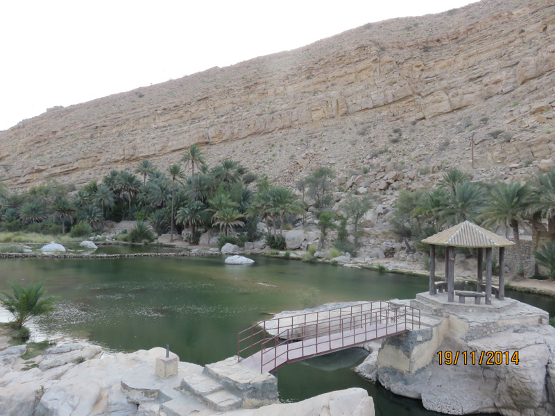 Wadi bani Khalid-2.jpg